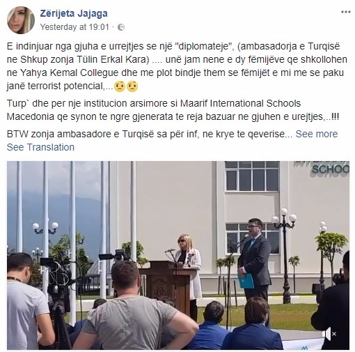 Macedonia: Ambasadorul turc susţine că Liceul